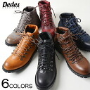 """DEDESZIP Mountain boots and 6 colors"", [black/grey/Navy/Brown/wine/camel]"