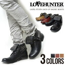 "All three colors of ""LOVE HUNTER lapel studs race up bootie / """