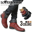 "All three colors of ""LOVE HUNTER lapel studs drape bootie / """