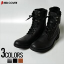 """""""RED COVER boots レースアップジップ / 3 colors"""""""