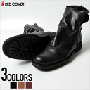 """RED COVER boots サイドジップド draping and 3 colors"""
