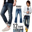 """SB select denim pants and all 12 type"" メンズデニムパンツ jeans sale"