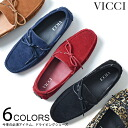 "All six colors of ""VICCI driving shoes / """