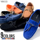"""VICCI driving shoes and five colors"""