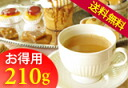 Original drink sweets ♪ caramel Chai (210 g)