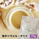 Salt caramel Chai (70 g)