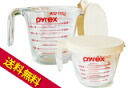 ★2 advantageous size sets of 500 ml of measuring cup & covers +250 ml