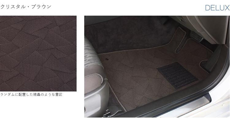 mat-pattern-004.jpg