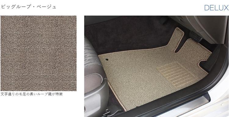 mat-pattern-008.jpg