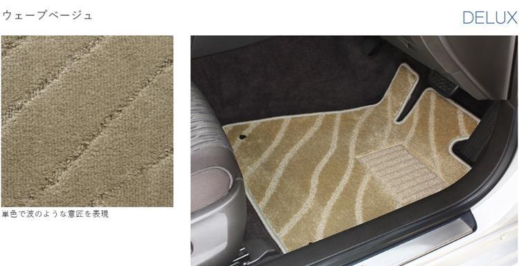 mat-pattern-019.jpg