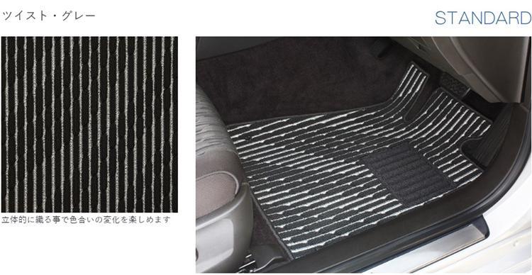 mat-pattern-028.jpg