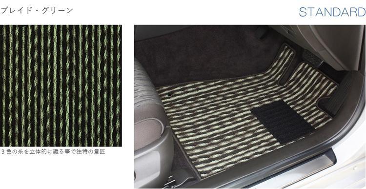 mat-pattern-029.jpg