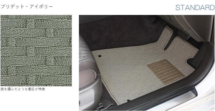 mat-pattern-030.jpg