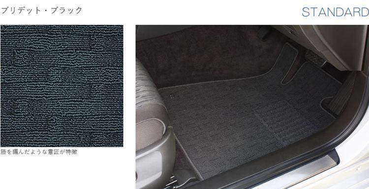 mat-pattern-031.jpg