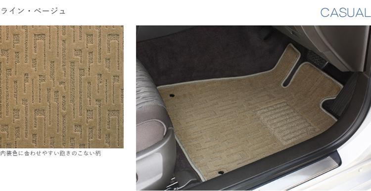 mat-pattern-035.jpg