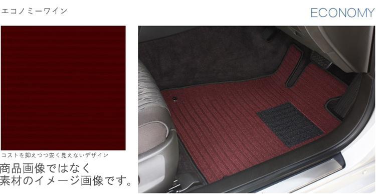 mat-pattern-036.jpg