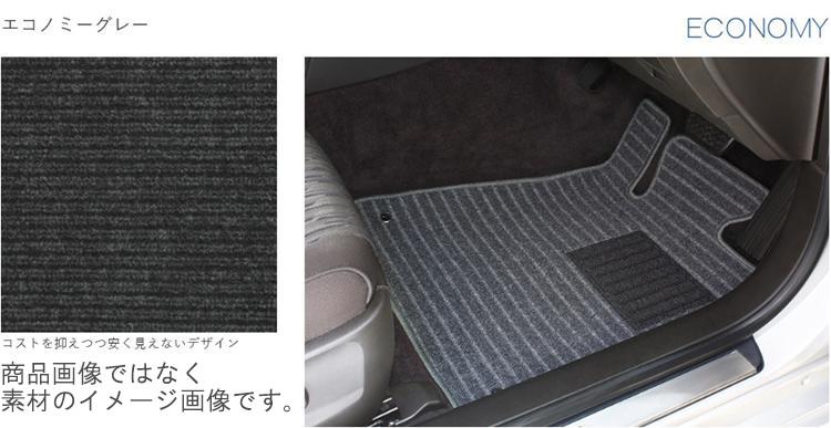mat-pattern-038.jpg