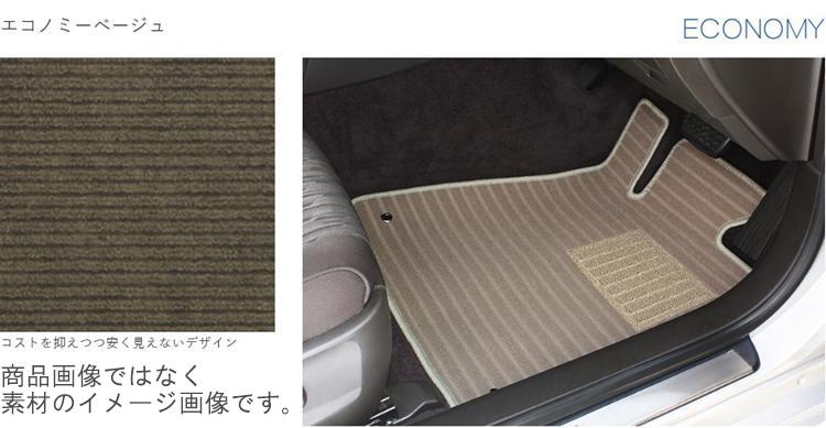 mat-pattern-039.jpg