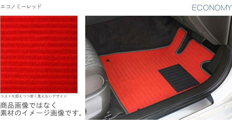mat-pattern-040.jpg