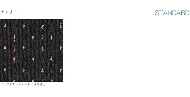 mat-pattern-041.jpg