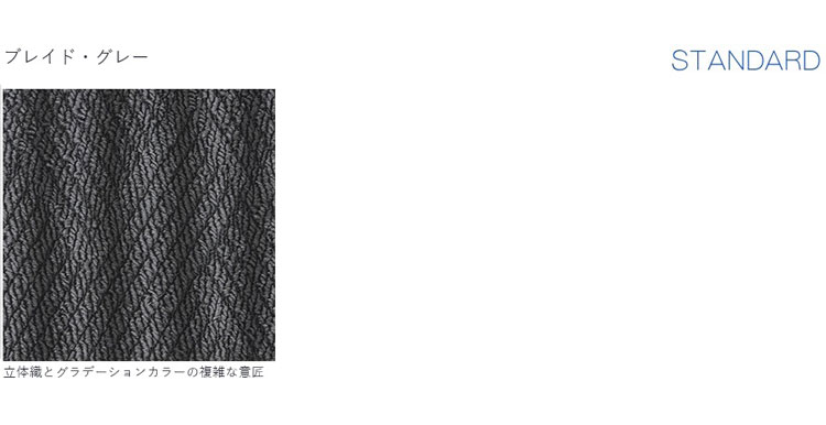 mat-pattern-042.jpg