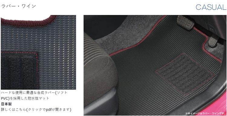 mat-pattern-043.jpg