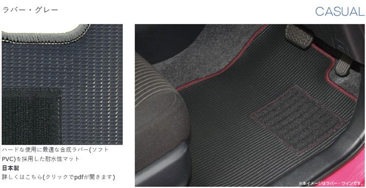 mat-pattern-045.jpg