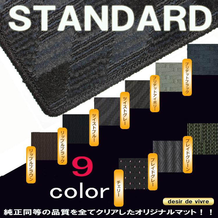 originalmat-standard.jpg