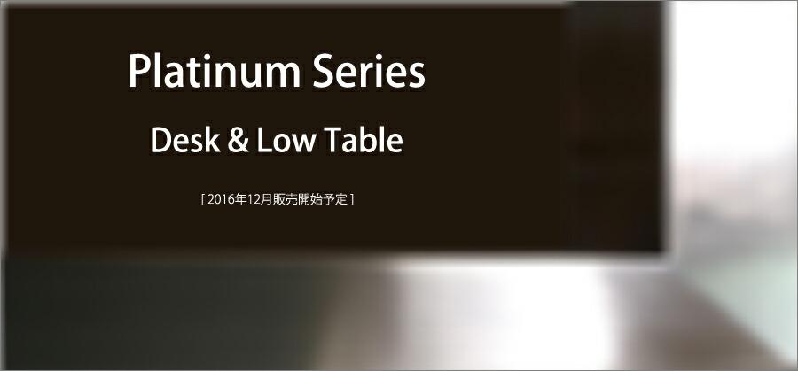 Platinum Desk & Low Table