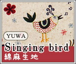 ���㥭���ѥ�YUWA singing bird
