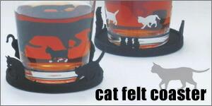 【Abeille】キャットフェルトコースター キャット 猫 ねこ