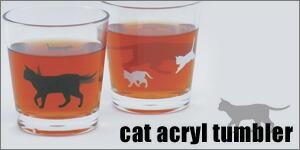 【Abeille】キャットアクリルタンブラー キャット 猫 ねこ