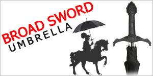 Broadsword Umbralla / ブロードソードアンブレラ