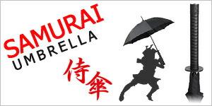 サムライ アンブレラ Samurai Umbrella