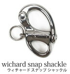 【Wichard/ウィチャード】wichard snap shackle