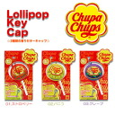 Cynthia of チュッパチャプス Chupa Chups lollipop key cap watch and interesting miscellaneous goods