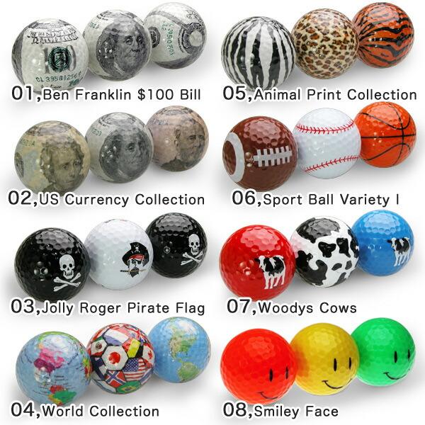ギフト(プレゼントにも最適)デザインゴルフボール by sincere Web SHOP