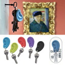 Earrings Keychain Keyring watches and toys rather than gadgets Cynthia