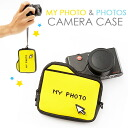 MY PHOTO&PHOTO CAMERA CASE :Cynthia of a folder-shaped camera case watch and interesting miscellaneous goods