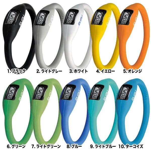 RUPU(ルプ)腕時計は全15色