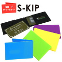 Silicon-made card case S-KIP (skip) watches and toys rather than gadgets Cynthia