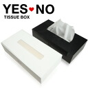 Cynthia of YESorNO Tissue Case/ yes and no tissue case import miscellaneous goods watch and interesting miscellaneous goods