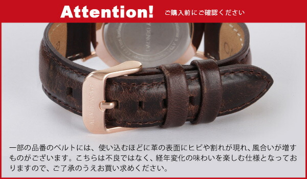 ALLY DENOVO  腕時計 Classic Barrel36mm メンズ レディース