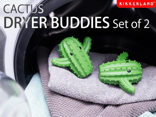 KIKKERLAND キッカーランド Cactus Dryer Buddies set of 2/カクタスドライヤーバディーズ  乾燥機