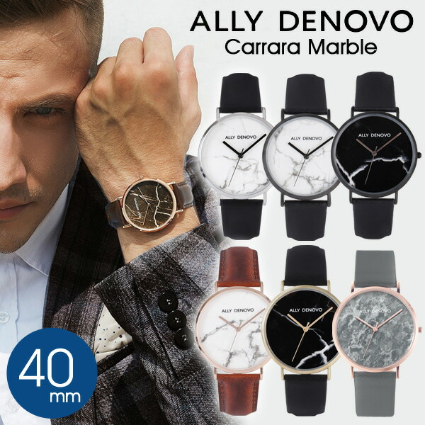 フランテンプス メンズ 腕時計 franctemps