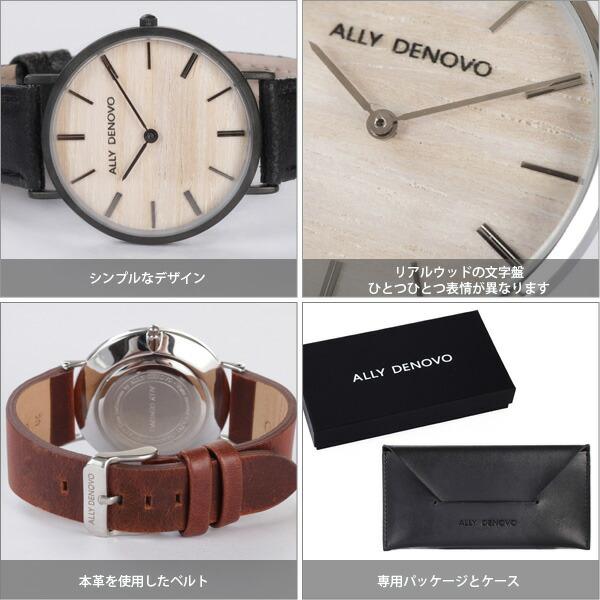ALLY DENOVO  腕時計 Classic Barrel 腕時計 36mm ウッド メンズ レディース