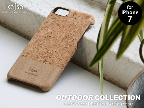 Kajsa カイサ OUTDOOR COLLECTION nature series コルク バックケース iPhone7(4.7inch)