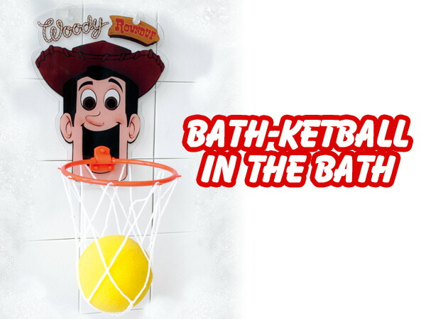 Bath-ketball バスケットボールインザバス トイストーリー ウッディ エイリアン