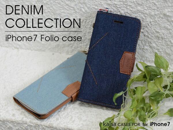 Kajsa カイサ iPhone7 Denim collection デニムコレクション folio case フォリオケース 手帳型 スタンド