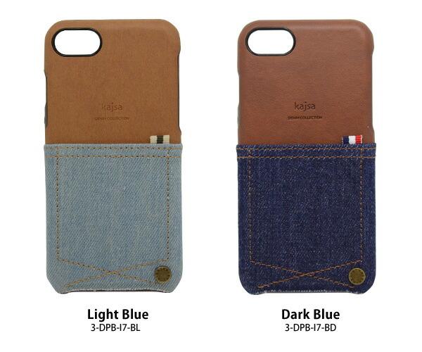 Kajsa カイサ iPhone7 Denim collection デニムコレクション pocket back case ポケットバックケース 軽量 ブランド カバー ブランド シンプル おしゃれ 便利 デニム